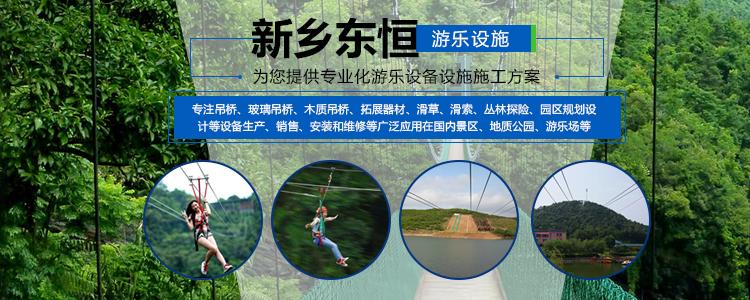 必威国际官方网站_betway88官网手机版